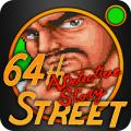 64th. Street: A Detective Story iPhone Front Cover