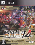 Sengoku Musou 4 (Anime Box) PlayStation 3 Front Cover