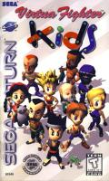 Virtua Fighter: Kids SEGA Saturn Front Cover