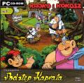 Kajko i Kokosz: Podstęp Kaprala Windows Front Cover