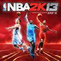 NBA 2K13 PlayStation 3 Front Cover