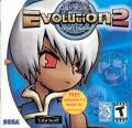 Evolution 2: Far off Promise Dreamcast Front Cover