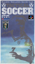 Tactical Soccer SNES Front Cover