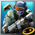 Frontline Commando 2 Android Front Cover