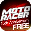 Moto Racer: 15th Anniversary Android Front Cover