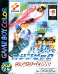 Millennium Winter Sports Game Boy Color Front Cover