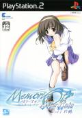 Memories Off: After Rain - Vol.1: Oridzuru PlayStation 2 Front Cover