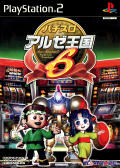 Pachi-Slot Aruze Ōkoku 6 PlayStation 2 Front Cover