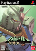 Mobile Suit Gundam: One Year War PlayStation 2 Front Cover