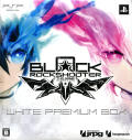 Black Rock Shooter: The Game (White Premium Box) PSP Front Cover