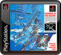 Strikers 1945 PlayStation 3 Front Cover