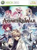 Record of Agarest War Xbox 360 Front Cover English version