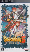 Summon Night 5 PSP Front Cover