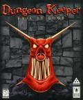 Dungeon Keeper DOS Front Cover