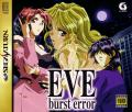 EVE burst error SEGA Saturn Front Cover