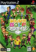 Minna no Golf Online PlayStation 2 Front Cover