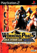 Winning Post 5: Maximum 2002 PlayStation 2 Front Cover