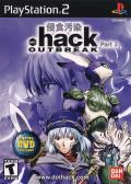 .hack//Outbreak: Part 3 PlayStation 2 Front Cover