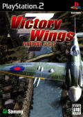 Victory Wings: Zero Pilot Series PlayStation 2 Front Cover