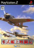 Aces of War PlayStation 2 Front Cover