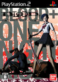 Blood+: One Night Kiss PlayStation 2 Front Cover