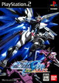 Mobile Suit Gundam Seed: Rengō vs. Z.A.F.T. PlayStation 2 Front Cover