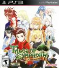 Tales of Symphonia Chronicles PlayStation 3 Front Cover