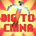 Dig to China iPad Front Cover