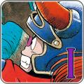 Dragon Quest Android Front Cover