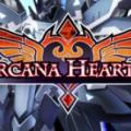 Arcana Heart 3 PlayStation 3 Front Cover