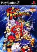 Rim Runners PlayStation 2 Front Cover