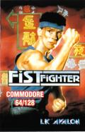 Fist Fighter Commodore 64 Front Cover