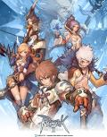 Ragnarok II: Legend of the Second Windows Front Cover