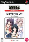 Memories Off: Sorekara Again PlayStation 2 Front Cover