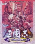 Romance of the Three Kingdoms WonderSwan Front Cover