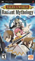 Tales of the World: Radiant Mythology PSP Front Cover