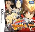 Katekyō Hitman Reborn! DS: Fate of Heat Nintendo DS Front Cover
