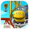 Chuggington Ready to Build iPad Front Cover