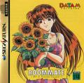 Roommate: Ryōko in Summer Vacation (Shokai Genteiban) SEGA Saturn Front Cover Also a manual