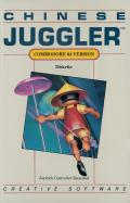 Chinese Juggler Commodore 64 Front Cover