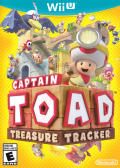 Captain Toad: Treasure Tracker Wii U Front Cover