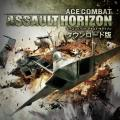 Ace Combat: Assault Horizon PlayStation 3 Front Cover