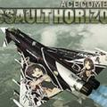 "Ace Combat: Assault Horizon - Typhoon ""The Idolm@ster"" Skin Set PlayStation 3 Front Cover"
