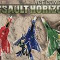 "Ace Combat: Assault Horizon - Aircraft Skin Pack ""The Idolm@ster"" PlayStation 3 Front Cover"