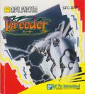 Breeder NES Front Cover