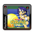 Love Game's WaiWai Tennis Plus PlayStation 3 Front Cover PSN version