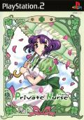 Private Nurse Maria PlayStation 2 Front Cover