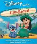 Disney's Lilo & Stitch: Hawaiian Discovery Macintosh Front Cover