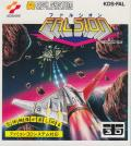 Falsion NES Front Cover