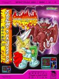 Knights & Demons DX ZX Spectrum Front Cover